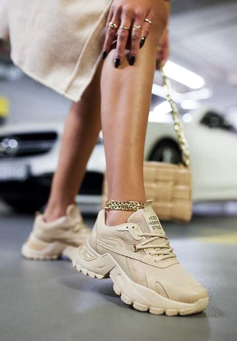 Ciemnobeżowe Sneakersy Dorameia