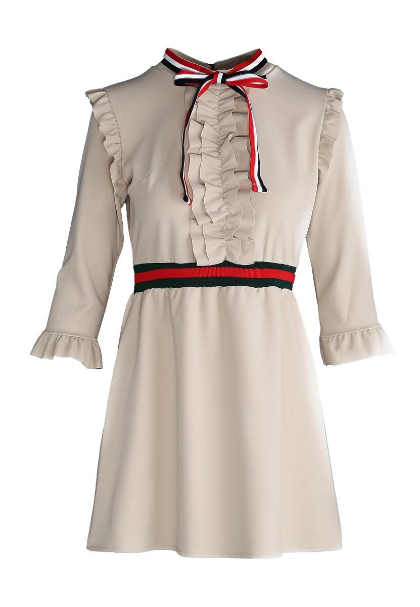 Beżowa Sukienka Once Upon A Time
