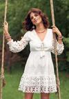 Biała Sukienka Aroaliana